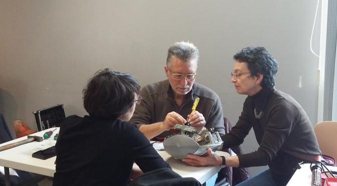 Le Repair Café de Pantin est au Pré Samedi 22 Avril 2017